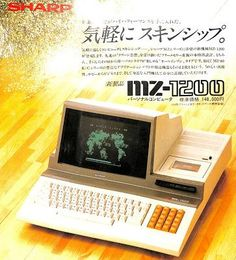 Alter Computer, Computer Diy, Micro Computer, Computer Technology, Vintage Ads, Vintage Posters, Retro Arcade Machine, Mechanical Calculator, Future Gadgets