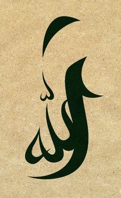 Allah Calligraphywww.IslamicArtDB.com » Islamic Calligraphy and Typography » Allah Calligraphy and Typography Originally found on: swinsea