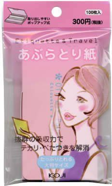 KOJI ETIQUETTE TRAVEL OIL BLOTTING PAPER -- This is an Amazon Affiliate link. See this great product.
