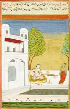 Kanada Ragini. Ragamala, Gouache heightened with gold on paper, India, Deccan, Hyderabad, ca. 1760