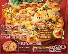 crust_meatballs.jpg (550×440)