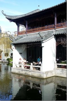 Teahouse Pavilion at Chinese Garden of Friendship, Sydney Asian Garden, Chinese Garden, Chinese Courtyard, Pavillion, Gardens Of The World, Water Garden, Day Trip, Countryside, Sydney