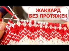 Crochet Scarf Chart Double Knitting New Ideas Knitting Short Rows, Knitting For Kids, Double Knitting, Knitting Videos, Knitting Stitches, Knitting Socks, Crochet Designs, Knitting Designs, Mosaic Knitting