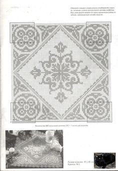 Gallery.ru / Фото #11 - ММ.Вязание крючком.2010-1,2,Мой скан - berbera53 Crochet Squares, Crochet Motif, Knit Crochet, Crochet Patterns, Filet Crochet Charts, Knitting Charts, Thread Crochet, Crochet Stitches, Crochet Dollies