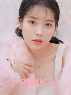 You are in the right place about korean beauty editorial Here we offer you the most beautiful pictur Korean Age, Princess Movies, Sung Kyung, Song Hye Kyo, Hd Picture, Just Girl Things, Beauty Editorial, High Cut, Korean Beauty
