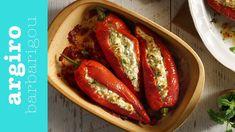 Πιπεριές γεμιστές με φέτα | Αργυρώ Μπαρμπαρίγου