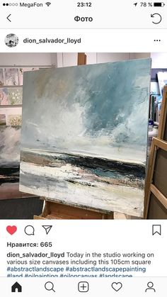 """Get fantastic suggestions on """"abstract art paintings acrylics"""". They are actually offered for you on our internet site. Abstract Landscape Painting, Landscape Drawings, Seascape Paintings, Cool Landscapes, Landscape Art, Landscape Paintings, Art Paintings, Art Drawings, Contemporary Abstract Art"""
