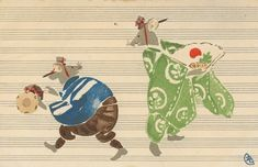 年代別に見る年賀状 Vintage Japanese, Japanese Art, Seasonal Image, Red Packet, Fence Art, Japanese Graphic Design, Rodents, Vintage Cards, Mice