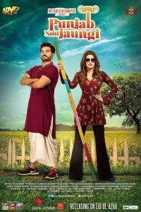 Punjab Nahi Jaungi (2017) Free Movie Download