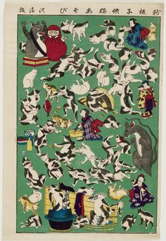 新板子供猫あそび / Children and Cats at Play, Newly Published (Shinpan kodomo neko asobi), Meiji era. Japanese Art Prints, Japanese Artwork, Japanese Cat, Vintage Japanese, Graphic Design Illustration, Illustration Art, Illustrations, Meiji Era, Street Mural