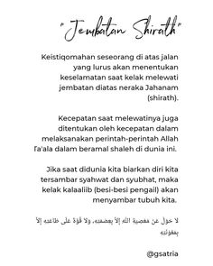 Reminder Quotes, Self Reminder, Mood Quotes, Art Quotes, Islamic Inspirational Quotes, Islamic Quotes, Hijrah Islam, Islamic Messages, After Life
