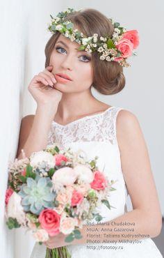 Коралловый букет невесты