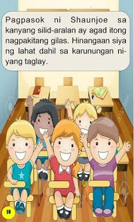 Teacher Fun Files: Maikling Kwento: Ang Magkapatid 1st Grade Math Worksheets, Short Stories For Kids, Visual Aids, Kids Board, Tagalog, Reading Passages, Picture Cards, Kindergarten Teachers, Reading Material