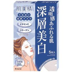Kracie Hadabisei Facial Mask Clear Whitening 5 count from Japan