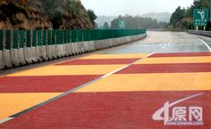 Colorful Highway to Debut in Henan