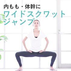 「お尻」の記事一覧   MY BODY MAKE(マイボディメイク) Muscle Training, Butt Workout, Health Care, Health Fitness, Exercise, Diet, Motivation, Stretching, Videos