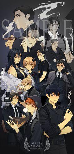 Mafia Karasuno 😍 i'd rather be held hostage by these men 😭😭😭❤ Haikyuu Manga, Haikyuu Chibi, Manga Anime, Haikyuu Karasuno, Haikyuu Funny, Haikyuu Fanart, Fanarts Anime, Anime Guys, Kagehina