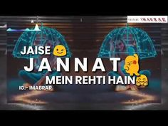 New Whatsapp Status Video For Girls Whatsapp Status For Girls, Girls Status, Music Status, Song Status, Instagram Status, Instagram Girls, Music Video Song, Album Songs, Swing Star