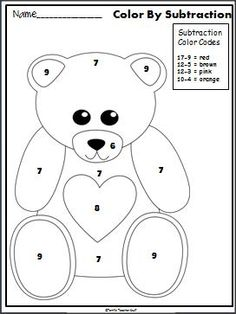 Valentine's Day Color By Subtraction Teddy Bear Printable - Kindergarten, 1st Grade