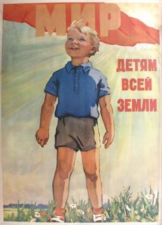 Peace to the Children of the Whole Earth, 1961 - original vintage poster by N. Vatolina listed on AntikBar.co.uk