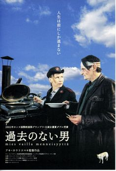 MIES VAILLA MENNEISYYTTA / L' HOMME SANS PASSE / THE MAN WITHOUT A PAST 過去のない男