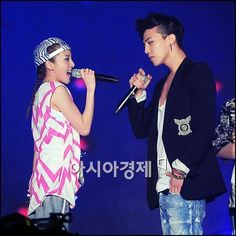 GD and Dara #DaraGon ♡ Ohhh, I really love this picture ♡