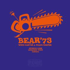 Bear73 - for spankies sold out www.open24hours.cc