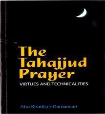 Tahajjud ! http://www.ilinktours.com/blog/how-to-perform-tahajjud-the-night-vigil-prayer/