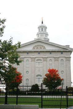 Nauvoo LDS temple-so far my favorite temple inside
