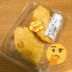 末恐ろしい惣菜が売っていて購入不可避だった...囧pic.twitter.com/yvnDr6KBQZ