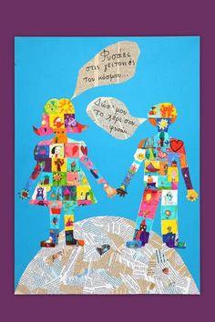 Βραβευμένα έργα ζωγραφικής και λογοτεχνικά παιδιών νηπιαγωγείου και δημοτικού Projects For Kids, Art Projects, Peace Crafts, Kids Poster, Art Club, Art Activities, My Children, Children Photography, Creative Art