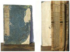 Antique Japanese Book Edo/Meiji Era Ref 386 by FurugiStar on Etsy