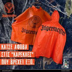 Διαγωνισμός Jägermeister με δώρο 2 αδιάβροχα Jägermeister! - https://www.saveandwin.gr/diagonismoi-sw/diagonismos-jagermeister-me-doro-2-adiavroxa-jagermeister/