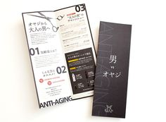 リーフレットデザイン実績|飲食店やネイルサロン、美容室のリーフレット作成ならショップツールデザイン Pamphlet Design, Leaflet Design, Illustrations And Posters, Page Layout, App Design, Booklet, Feel Good, Knowledge, Typography