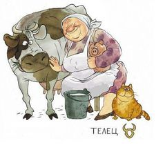 got this off a russian site, I think it is a cross-stitch pattern, but it reminds me of how I used to feel when I milked cows and I had my special girls, that I loved seeing every day. Gallery.ru / Фото #22 - Ищу,looking for ,Cerco,cherche,Buscando, Только в графике!! - Ka