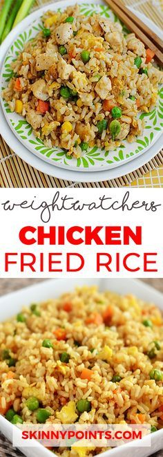Fried Rice Scrumptious Chicken Fried Rice - With Weight watchers SmartPoints I like that!Scrumptious Chicken Fried Rice - With Weight watchers SmartPoints I like that! Skinny Recipes, Ww Recipes, Asian Recipes, Chicken Recipes, Cooking Recipes, Recipies, Weight Eatchers Recipes, Wheat Free Recipes, Shrimp Recipes