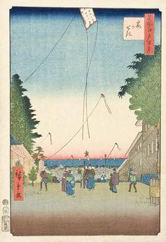 Utagawa Hiroshige (Japanese, 1797–1858), Kasumigaseki, 1857, from One Hundred Famous Views of Edo