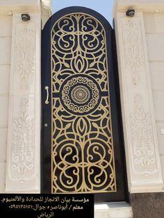 Door Gate Design, Iron Doors, Gates, Door Handles, Nice, Crafts, Home Decor, Door Knobs, Manualidades