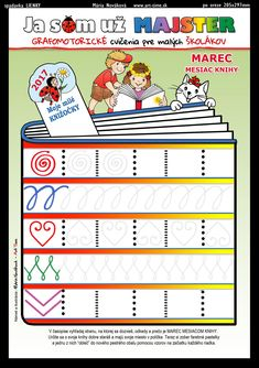 Art - Time Ea, Education, Crafts, Moldings, Graphic Design, Manualidades, Handmade Crafts, Onderwijs, Craft