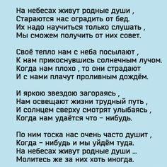 (54) Одноклассники