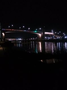 Incheon 아라뱃길