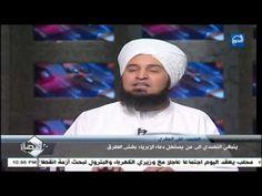 شاهد ماذا قال الجفري عن ماحدث بين علي بن أبي طالب وعائشة والقتال بين الص...