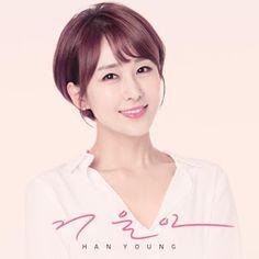 KPOP Music Lyrics: Han Young – 거울아 Lyrics [Hangul + Romanization]
