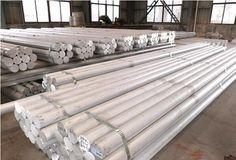 Aluminum Bars 120