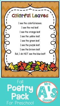 Fall Poems for Preschool   Mrs. A's Room