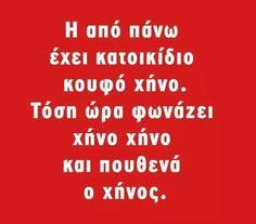 μ Greek, Logos, Greek Language, Logo, Legos