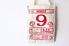 National day tote, dated 9 August 1965. New at the little dröm store, via Flickr