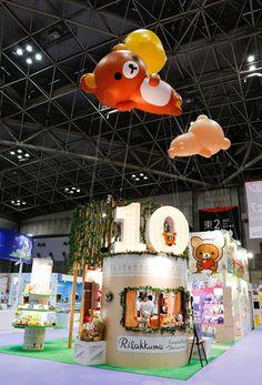 第76回東京インターナショナル・ギフト・ショー秋2013