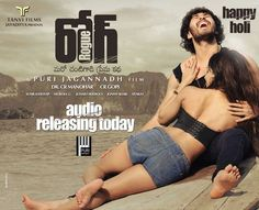 Puri Jagannadh's #Rogue Audio Launch Event Today 7 pm @ JRC Hyd