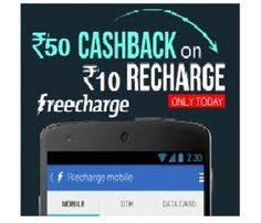 Online Shopping Deal, Online Deal India, Free Product: Rs. 50 cashback on Rs.10 Recharge @ Freecharge at ...
